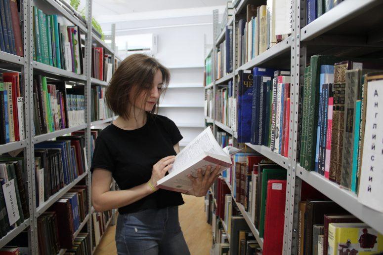 Лингвопоэтика русской классической литературы